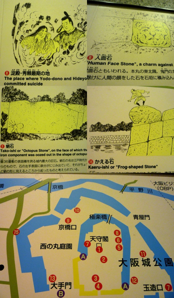 Alcune delle pietre di cui potete andare alla ricerca, e la mappa per trovarle!